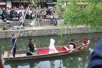 瀬戸の花嫁.JPG